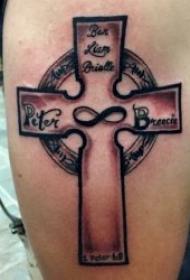 个性而又多元化的十字架纹身图案