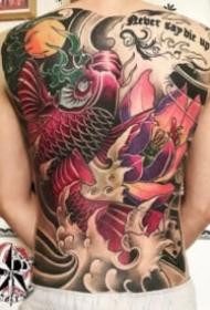 新传统鲤鱼的大满背纹身图案