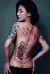 泰国宗教古法刺符纹身图案