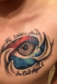 眼睛纹身 男生胸部彩色的眼睛纹身图案