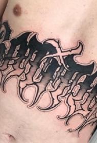 花体英文纹身 男生胸下花体英文纹身图案