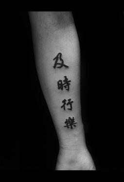 名言名句汉字纹身图案(10张)